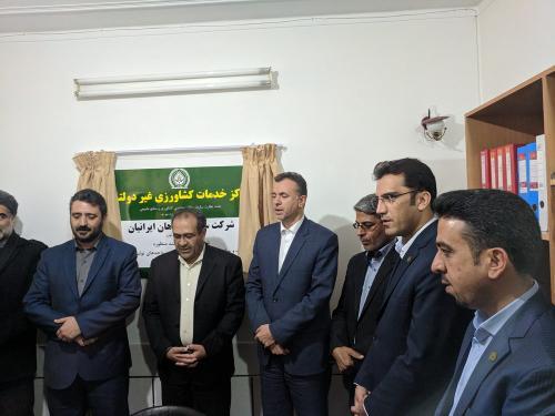 افتتاح اولین مرکز خدمات کشاورزی غیر دولتی